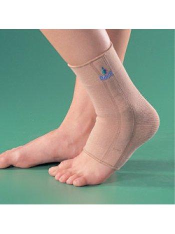 Бандаж на голеностопный сустав Biomagnetic 2601