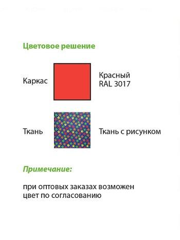 Ходунки-ползунки СН36.08
