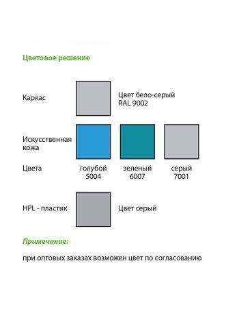 Вертикализатор поворотный СН 38.03.10 ( электропривод)