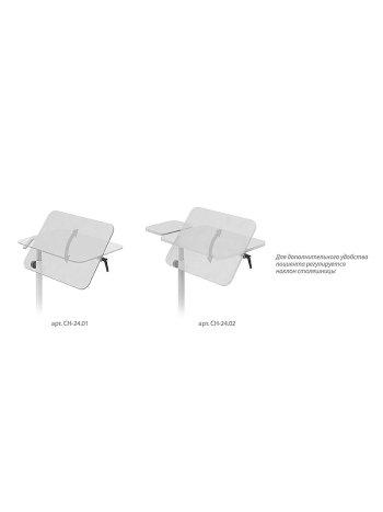 Стол прикроватный СН 24.02 с 2-мя столешницами