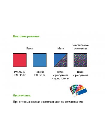 Комплект приспособлений реабилитационных для занятий в ЛФК СН-70.01 (качели)