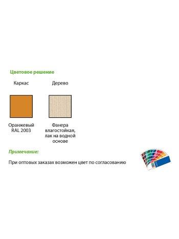 Комплект приспособлений реабилитационных для занятий в ЛФК СН 70.09 (скамейка – притч)