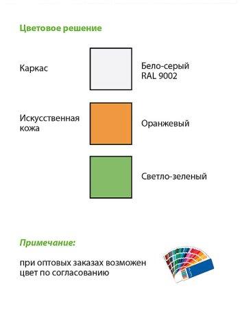 Стол для кинезотерапии СН-52.05 BALANCE MAX (односекционный широкий, регулируемая высота, электропривод)